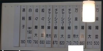 126 - コピー.JPG