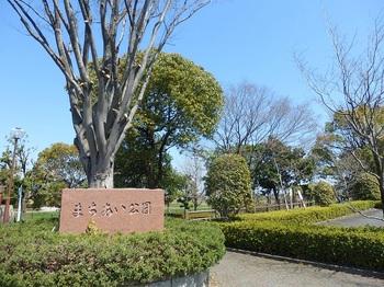 142-131まちあい公園.JPG