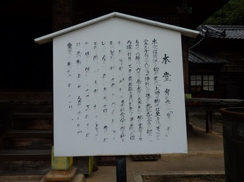 20-165本堂弁天堂.JPG