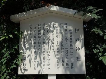 30-01-071本社.JPG