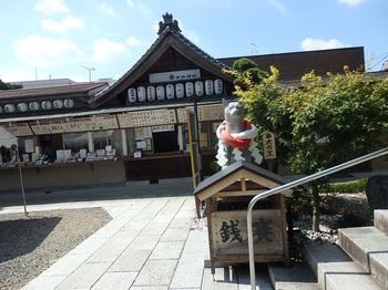 31-080-077犬の石像.JPG
