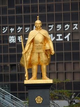 岐阜駅067.JPG