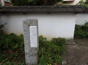彦根城外堀埋め地353.JPG