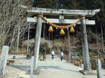 根道神社3-070.JPG