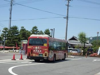 縁の地巡りバスP6040017.JPG
