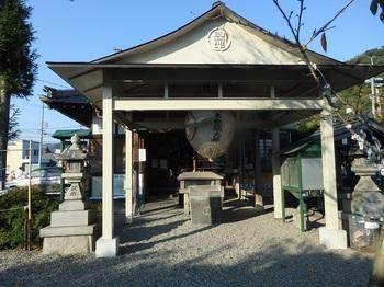 苧ヶ瀬池白龍大神092.JPG