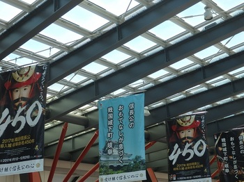 JR岐阜駅028.JPG