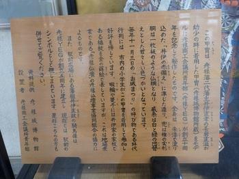JR彦根駅構内089.JPG