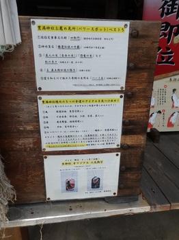 13-P5050584-P5050585.JPG
