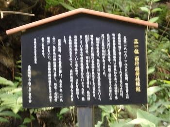 192-1-183西行稲荷.JPG