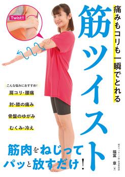 5434_筋ツイストカバー+帯_実寸300dpi.jpg