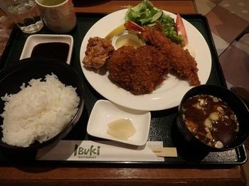 レストランIBUKI-P2100234.JPG