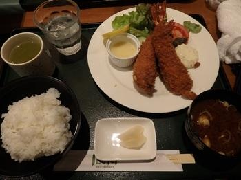 レストランIBUKI-P2100237.JPG