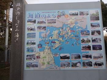 大浜PA1-PC300145.JPG
