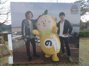 大浜PA3-PC300142.JPG