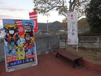 大浜PA4-PC300140.JPG