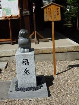 大須三輪神社051.JPG