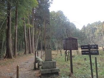 宇喜多陣跡天満神社P2100217.JPG