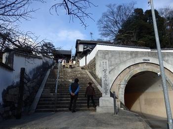 寶壽山観龍寺PC300123-PC300098.JPG