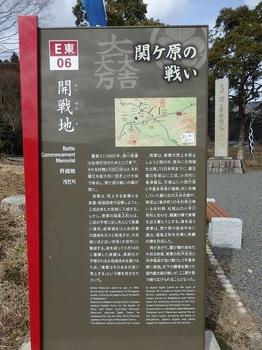 小西開戦地P2100202.JPG