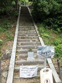徳源院京極家墓所階段上段P5260072-P5260080.JPG