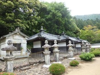 徳源院京極家墓所P5260067-1-P5260084.JPG