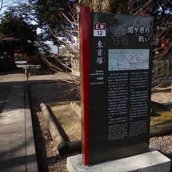 東首塚P2100004.JPG