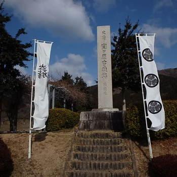 決戦地古戦場P2100013.JPG