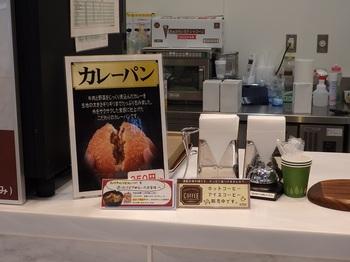 淡路島南PA-PC310415.JPG