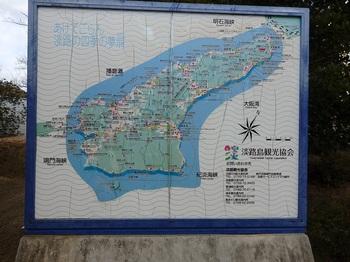 淡路島南PA1-PC310416.JPG
