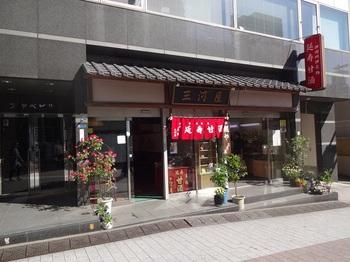 神田明神三河屋延寿甘酒126.JPG