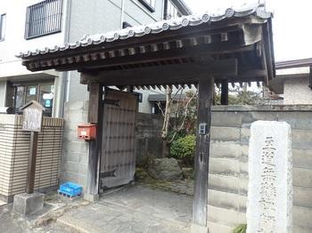 脇本陣跡P2100247.JPG